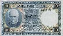 Исландия: 10 крон 1928 (1934) г.
