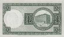 Исландия: 5 крон 1928 (1948) г.