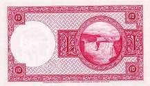 Исландия: 10 крон 1928 (1948) г.