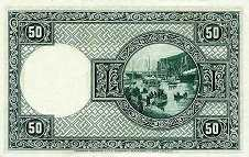 Исландия: 50 крон 1928 (1948) г.