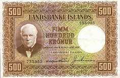 Исландия: 500 крон 1928 (1948) г.
