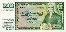 Исландия: 100 крон 1961 (1981) г.
