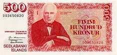 Исландия: 500 крон 1961 (1981) г.
