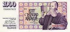 Исландия: 1000 крон 1986 г.