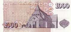 Исландия: 1000 крон 2001 г.