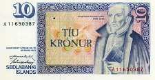 Исландия: 10 крон 1961 (1981) г.