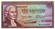 Исландия: 10 крон 1957 г.