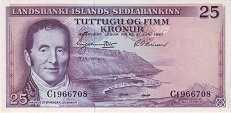 Исландия: 25 крон 1957 г.