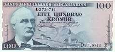 Исландия: 100 крон 1957 г.