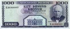 Исландия: 1000 крон 1961 г.