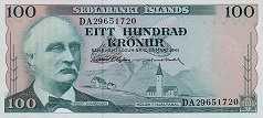 Исландия: 100 крон 1961 г.