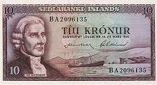 Исландия: 10 крон 1961 г.