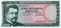 Исландия: 500 крон 1961 г.