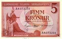 Исландия: 5 крон 1957 г.