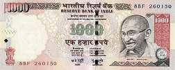 Индия: 1000 рупий 2005-12 г.