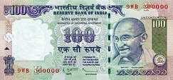 Индия: 100 рупий 2005-12 г.