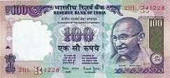 Индия: 100 рупий (1996-2005 г.)
