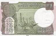 Индия: 1 рупия 2015-17 г.