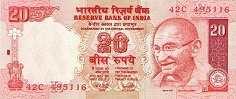 Индия: 20 рупий (2002-06 г.)
