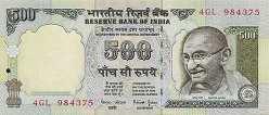 Индия: 500 рупий (1997-2000 г.)
