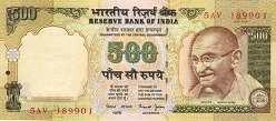 Индия: 500 рупий (2000-02 г.)