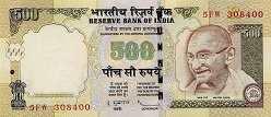Индия: 500 рупий 2005-12 г.