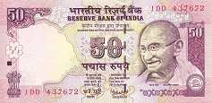 Индия: 5 рупий 2005-11 г.