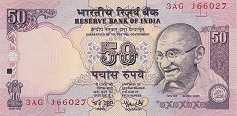 Индия: 50 рупий (1997-2005 г.)