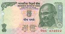 Индия: 5 рупий (2002-08 г.)