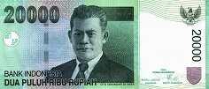 Индонезия: 20000 рупий 2004-11 г.