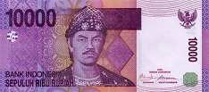 Индонезия: 10000 рупий 2005-09 г.