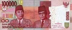 Индонезия: 100000 рупий 2011-14 г.