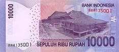 Индонезия: 10000 рупий 2010-16 г.