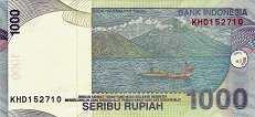 Индонезия: 1000 рупий 2000-13 г.