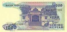 Индонезия: 1000 рупий 1987 г.
