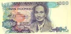 Индонезия: 1000 рупий 1980 г.
