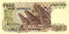 Индонезия: 5000 рупий 1980 г.