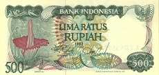 Индонезия: 500 рупий 1982 г.