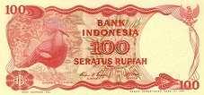 Индонезия: 100 рупий 1984 г.