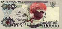Индонезия: 20000 рупий 1995-98 г.