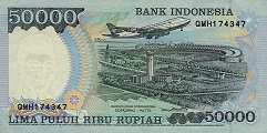 Индонезия: 50000 рупий 1995-98 г.