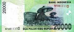 Индонезия: 20000 рупий 2011-16 г.