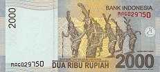 Индонезия: 2000 рупий 2009-16 г.