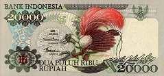 Индонезия: 20000 рупий 1992-95 г.