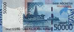 Индонезия: 50000 рупий 2011-16 г.