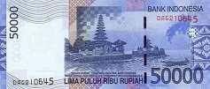 Индонезия: 50000 рупий 2005-11 г.