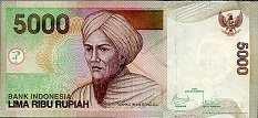 Индонезия: 5000 рупий 2001-16 г.