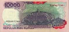 Индонезия: 10000 рупий 1992-98 г.