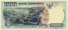 Индонезия: 1000 рупий 1992-2000 г.