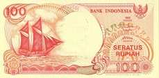 Индонезия: 100 рупий 1992-2000 г.